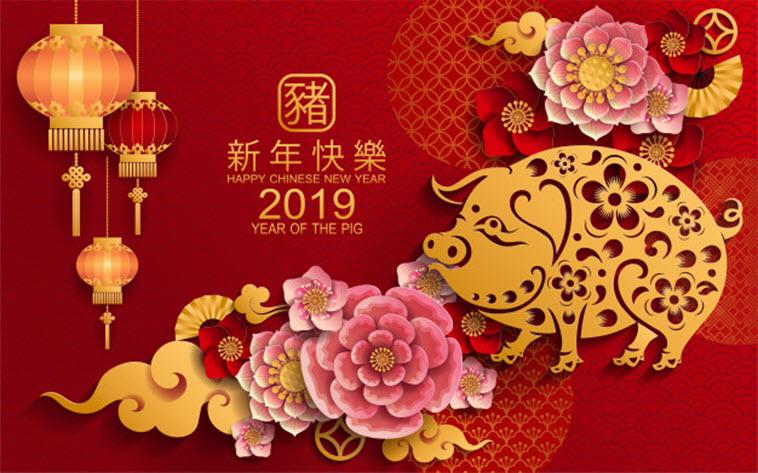Букв, новый год по китайски открытки