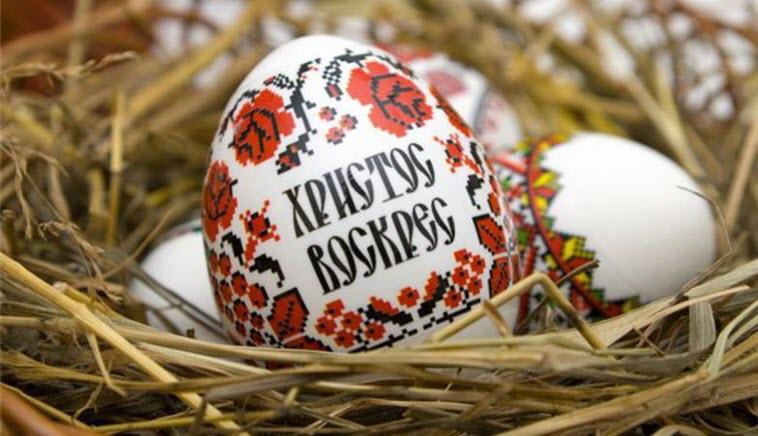 Какой праздник 28 апреля отмечают в России и мире