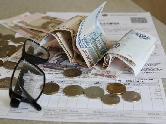 Рост тарифов ЖКХ и новые соцвыплаты: что изменится с 1 июля