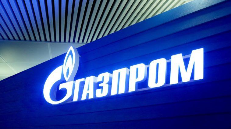 Итоги бронирования транзита «Газпромом» подогрели ценник на топливо в Европе