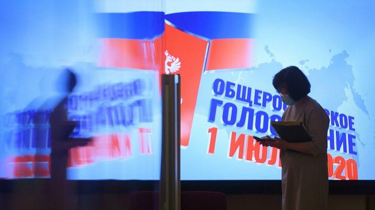 Общероссийское голосование по поправкам в Конституцию РФ (2020)