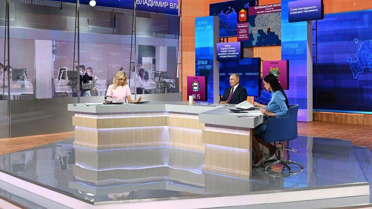 Эксперты заявили, что вопросы президенту были прогнозируемы, а ряд ответов Путина — неожиданным
